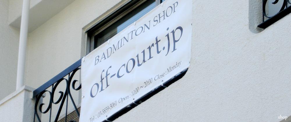 BADMINTON SHOP off-court.jp TSUKISHIMA TOKYO Badminton